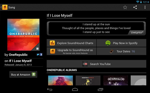 soundhound 1 SoundHound partners with Rdio to launch new Android tablet app with improved UI and music discovery