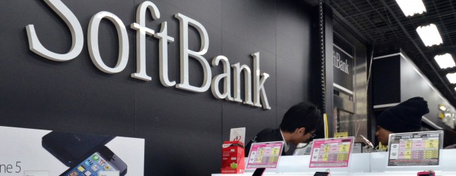 JAPAN-TELECOM-COMPANY-EARNINGS-SOFTBANK
