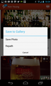 2013 05 28 18.04.25 220x366 'Private' Path has a Repath option that can share your photos onto others profiles. Huh?