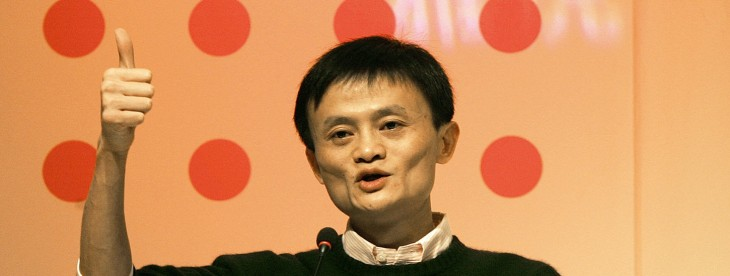 jack ma 730x276 Alibaba IPO explained: Expect multiple public offerings from Chinas e commerce giant
