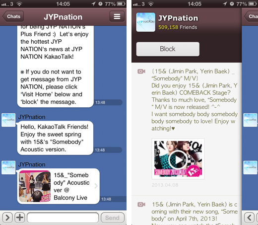 How To Create A Chat Room In Kakao