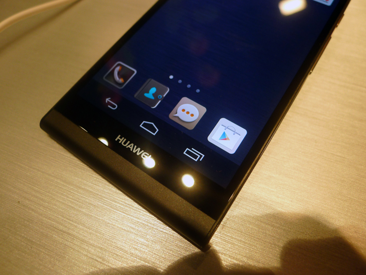 huaweiedit6 Hands on with the Huawei Ascend P6, the worlds thinnest smartphone