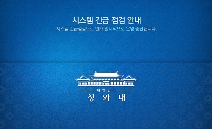 korean premier 730x444 Anonymous hacks North Korean websites, but did it also take down South Korean Presidents site?
