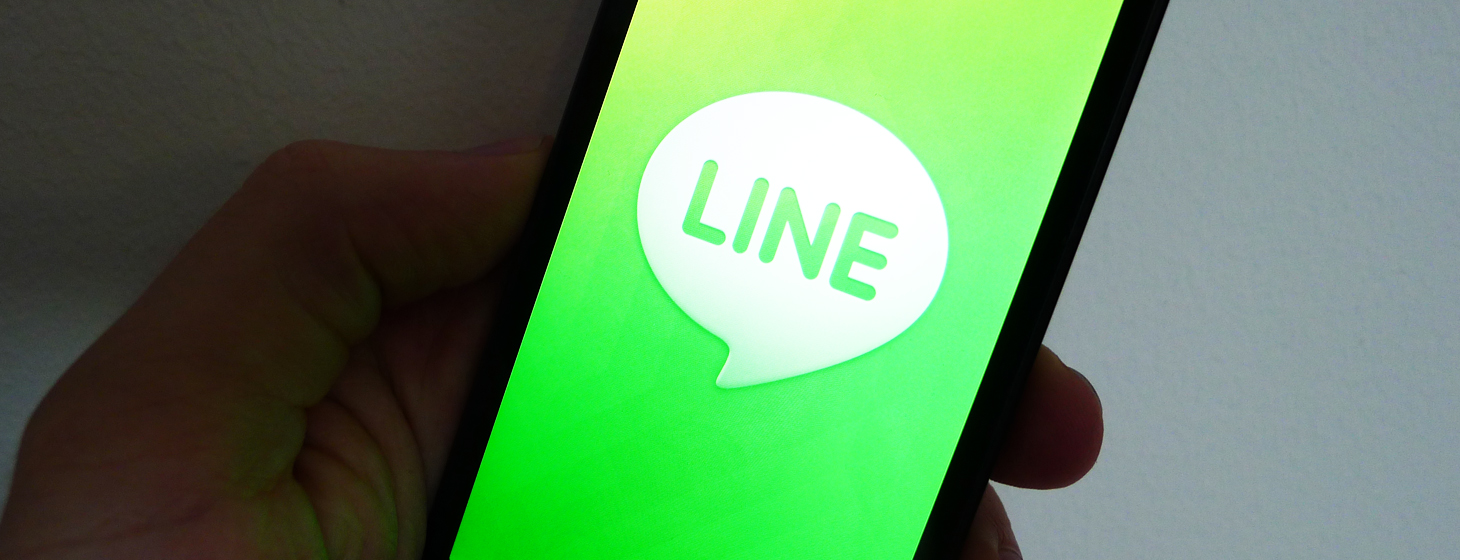 Hey Facebook, chat app Line is introducing video ads that users will be paid to watch