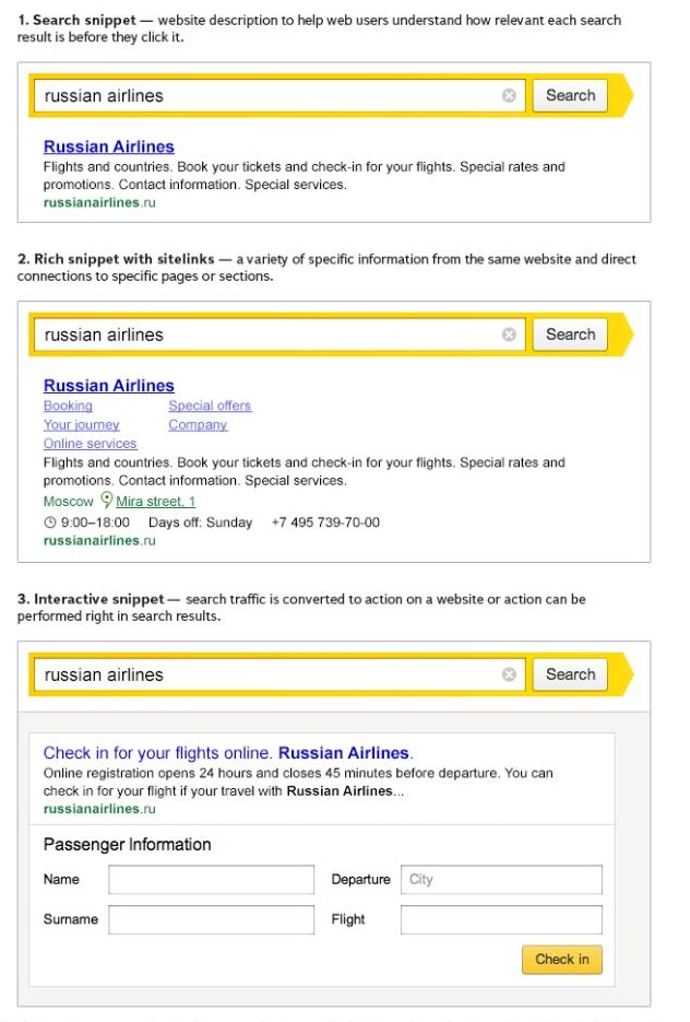 yandex islands Yandexs Islands goes into beta, now providing feature rich search results in 3 countries