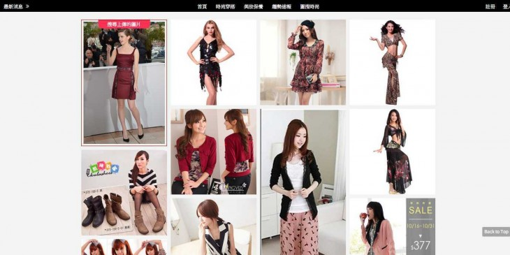 Rakuten is testing a new e commerce service that lets you search for clothes using photos