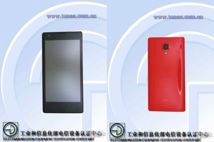 Red Rice Screenshot 730x486 Xiaomis Red Rice phone up for pre order from July 30 for $160, according to pulled China Mobile ad