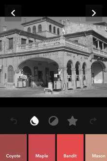 b11 220x330 Landcam: A beautifully designed camera app for iPhone with filters, fonts and all the fun of the fair