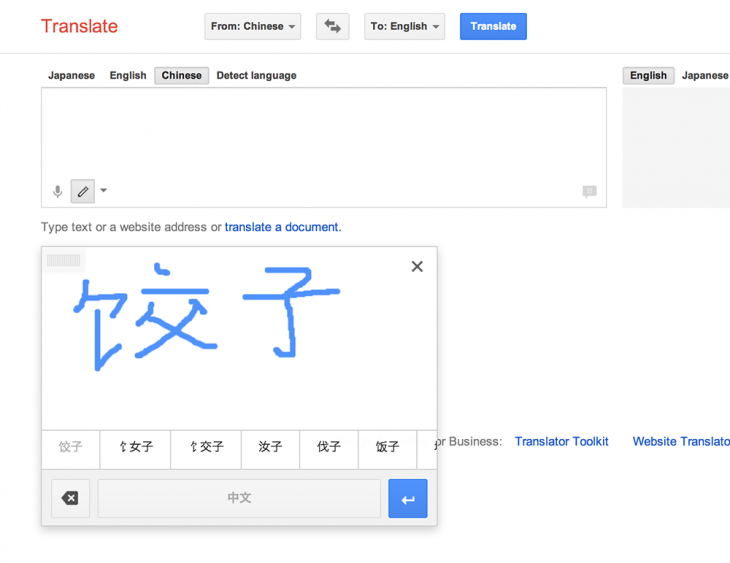 pngbase6442d71369feb6ecca 730x563 Google Translate now supports handwriting input in 45 languages