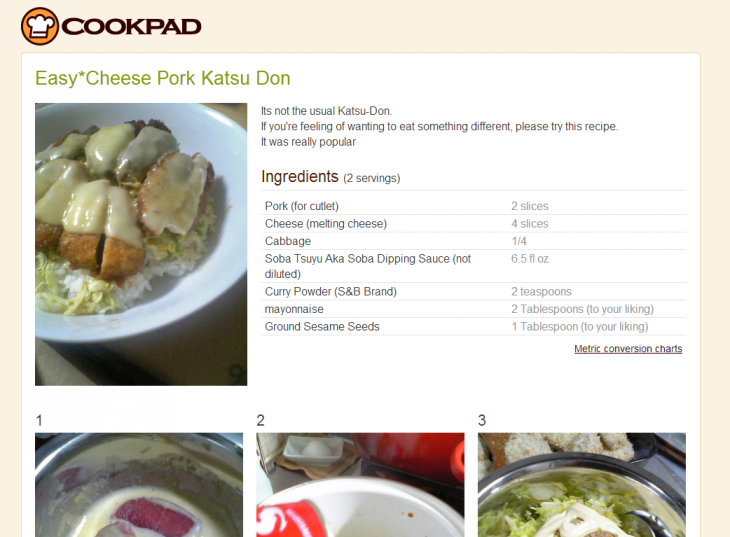 cookpad katsu2 730x537 Food for thought: Popular Japanese recipe site Cookpad is now available in English