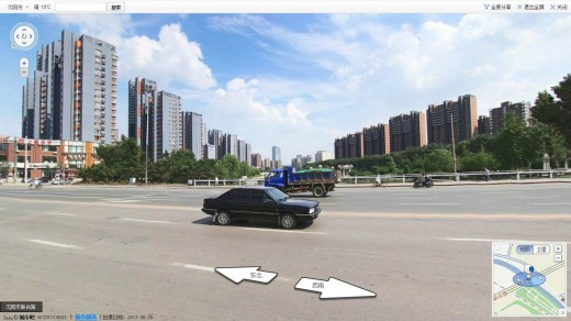 total view 8 520x292 Baidu launches Total View, a Chinese version of Google Street View