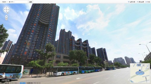 total view 9 520x292 Baidu launches Total View, a Chinese version of Google Street View