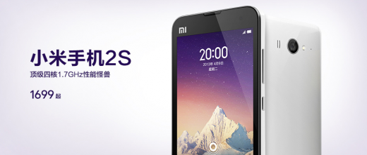 xiaomi 2s 520x221 Xiaomis hiring of Hugo Barra shows ambitious plans for its MIUI Android customization software