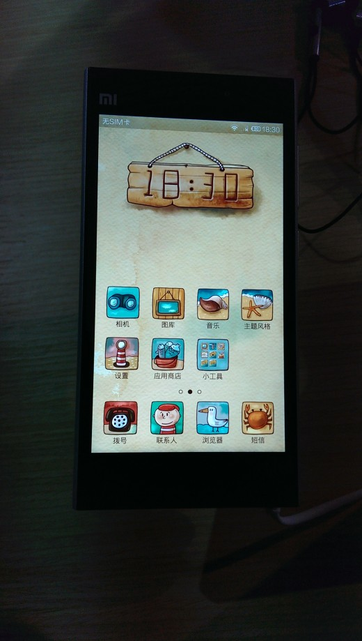 Mi 3 11 520x919 Hands on with the Xiaomi Mi 3 Android phone: Packed with impressive features but disappointingly plasticky