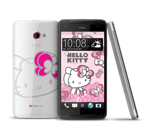 htc butterflys pearl tw slide 01 Hello Kitty lovers: this limited edition HTC Butterfly S is for you