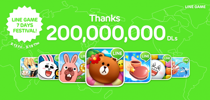 line game2 730x348 Silicon Valley, you are tardy to the messaging app party