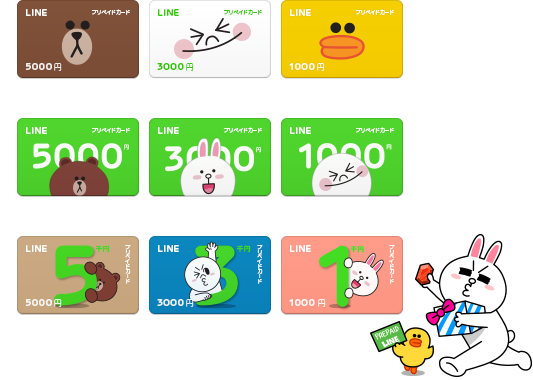 1701b1cc Messaging app Line introduces prepaid cards to get users spending more money