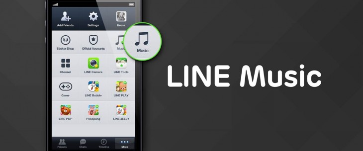 LINE MUSIC 730x304 How can a mobile messaging service be worth $28 billion?