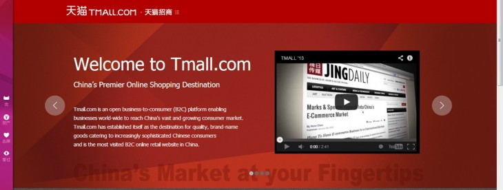 tmall 730x276 2013 has been a year of epic proportions for e commerce in China, and its only set to grow