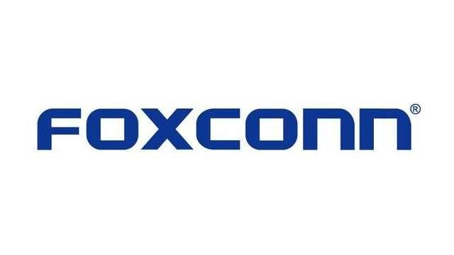 Foxconn Logo Google reportedly has a partner in its robotics efforts: Apple supplier Foxconn
