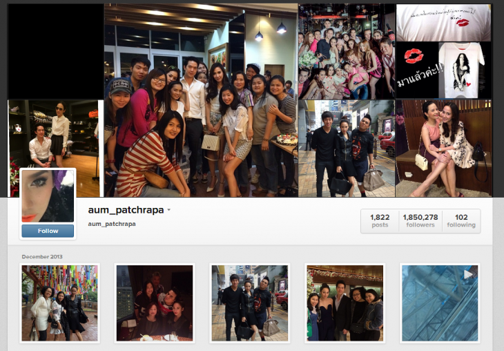 aum 730x508 Why is a shopping mall in Thailand Instagrams most photographed place in 2013?