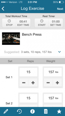 Log Exercise 220x390 WeightTraining.com beefs out its iPhone app with new design, profile pages and more