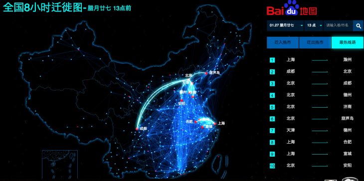 Screen shot 2014 01 27 at PM 01.27.19 730x363 You can now watch the worlds largest annual migration, during Chinese New Year, in real time