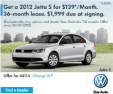 Volkswagen ad 220x183 How to design banner ads that people actually want to click