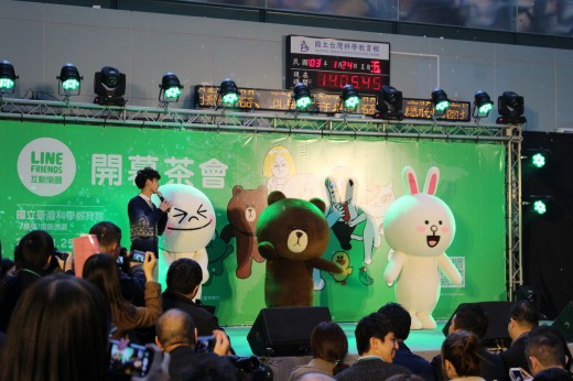 10f71102 520x346 Asian chat app Line now has its own theme park, and its going global