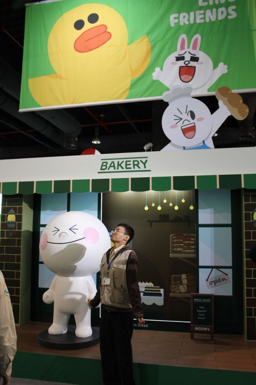 20a4e82c 520x780 Asian chat app Line now has its own theme park, and its going global