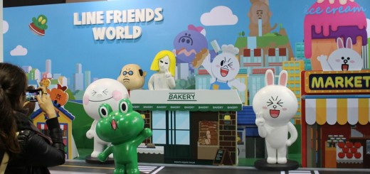 771404a0 520x245 Asian chat app Line now has its own theme park, and its going global