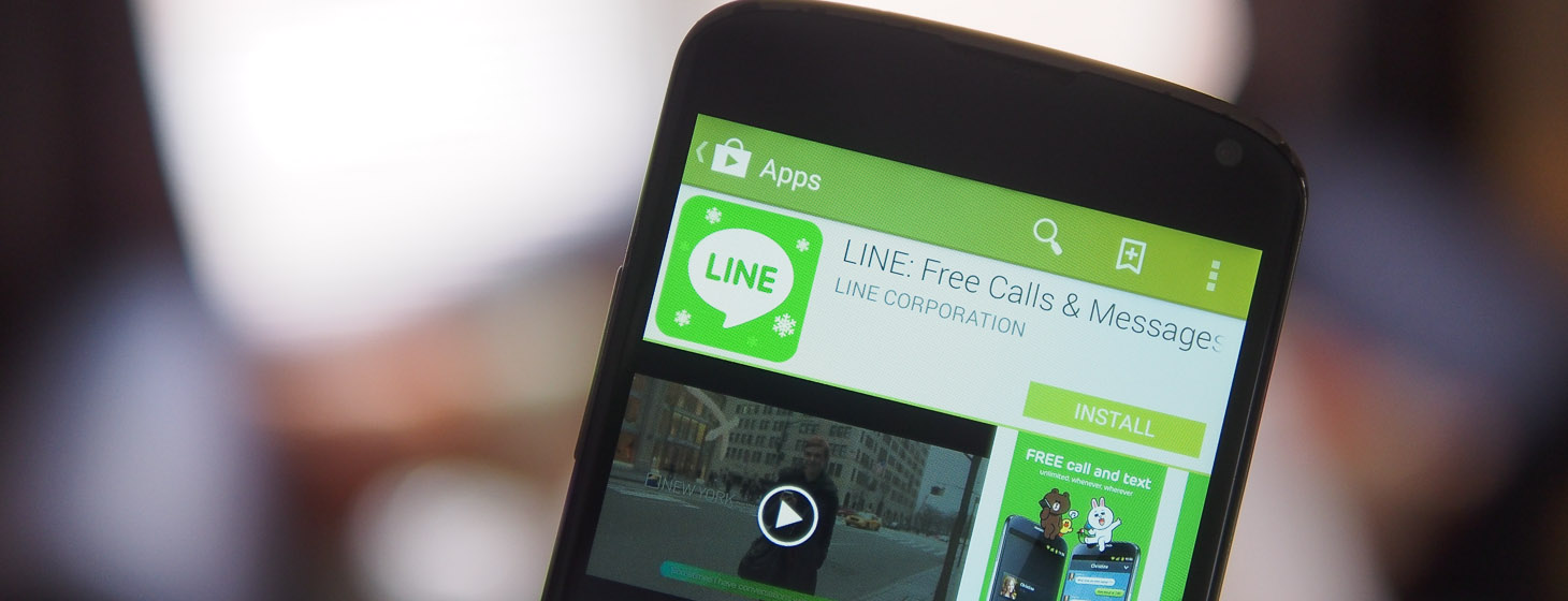 Chat App Line Launches 'Sticons' on Android