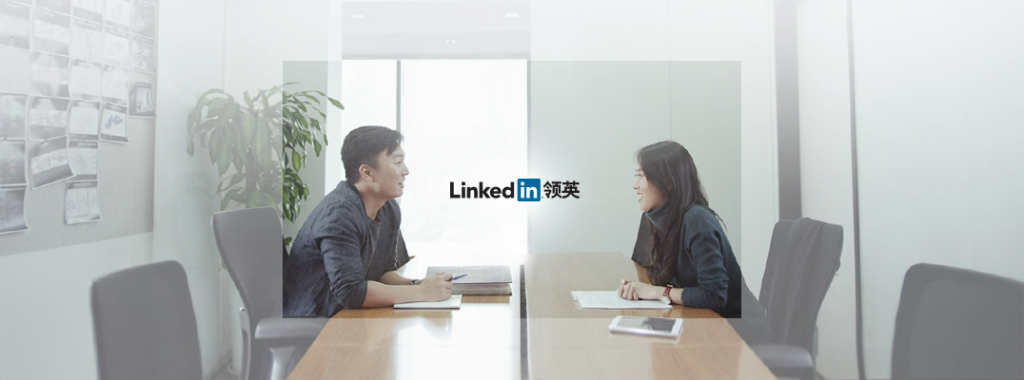 LinkedIn Goes for China With A New Joint Venture