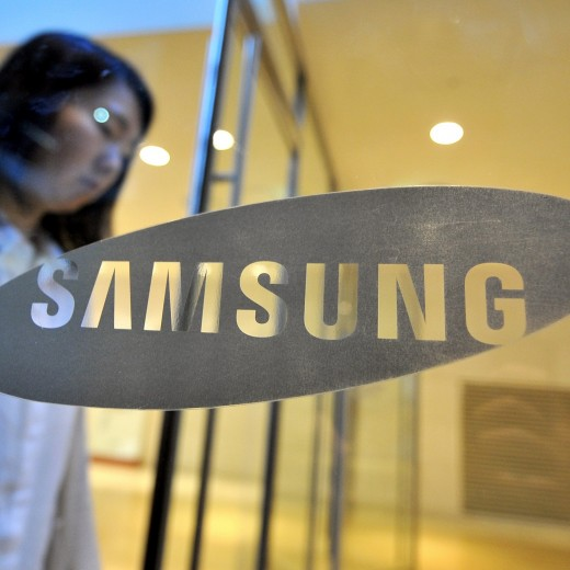 smmy 520x520 Samsung has reportedly developed a service that collects user data and shares it with apps