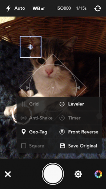 photo1 220x390 Rookie may just be an ideal replacement for your iPhones built in camera app