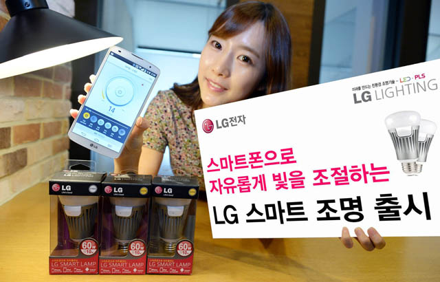 smart bulb LG announces a smart bulb that connects to iOS and Android devices
