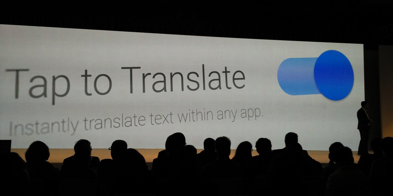 Translate - Translate 4