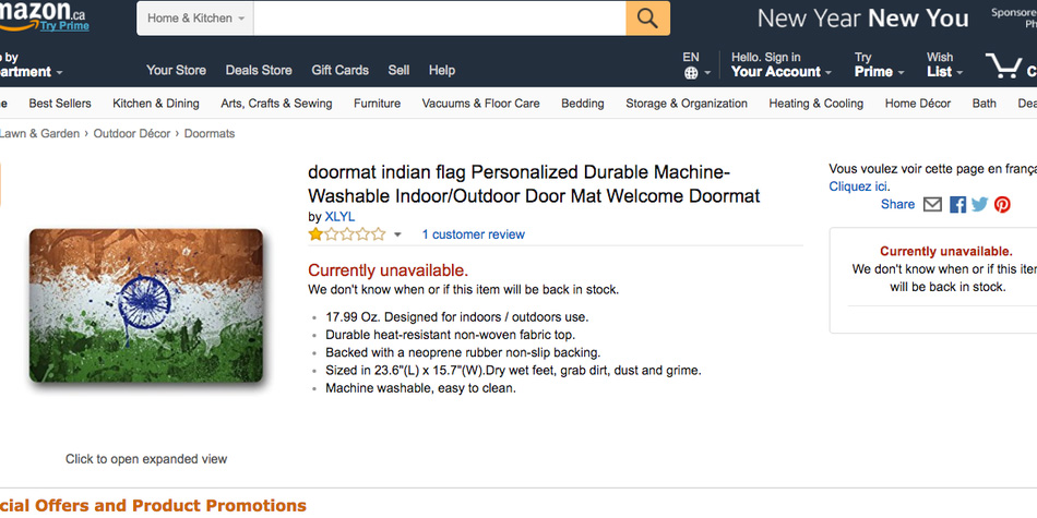 photo image India slams Amazon over sale of national flag doormats