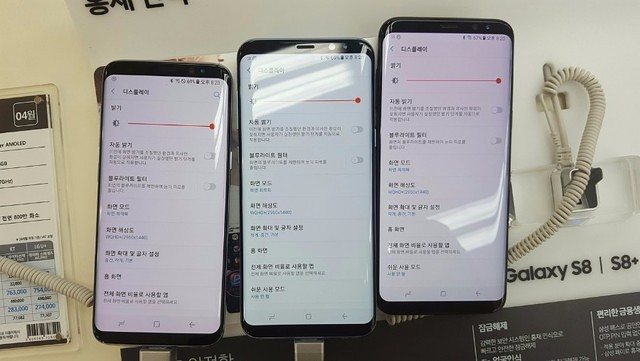 photo image Samsung will replace Galaxy S8 units with red screens if software fix fails